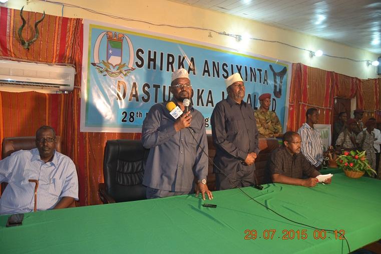shirka