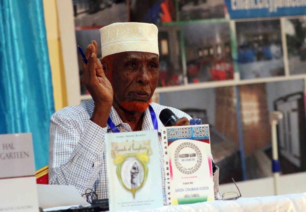 Abdirahman Hussein Abuhamsa
