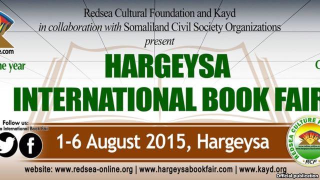 Hargeysa Book Fair