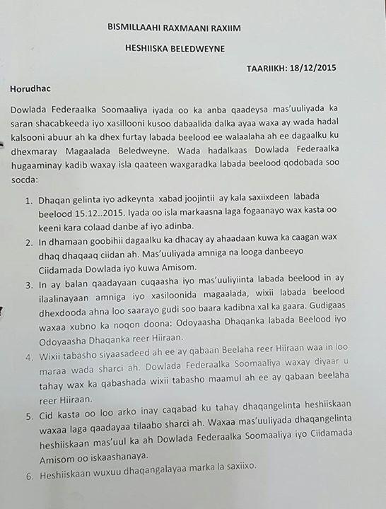 heshiis-baladweyne-1
