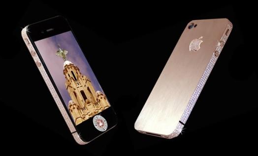 Stuart-Hughes-iPhone-4-Diamond-Rose