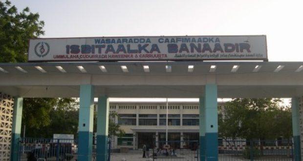 Isbitaalka-Banaadir