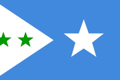 2016_Flag_of_Galmudug