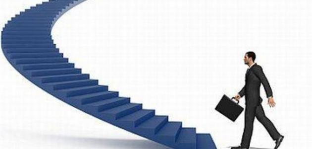 الطريق_إلى_النجاح