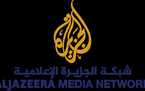 Al_Jazeera_Media_Network_logo