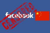 Facebook-Censored-China