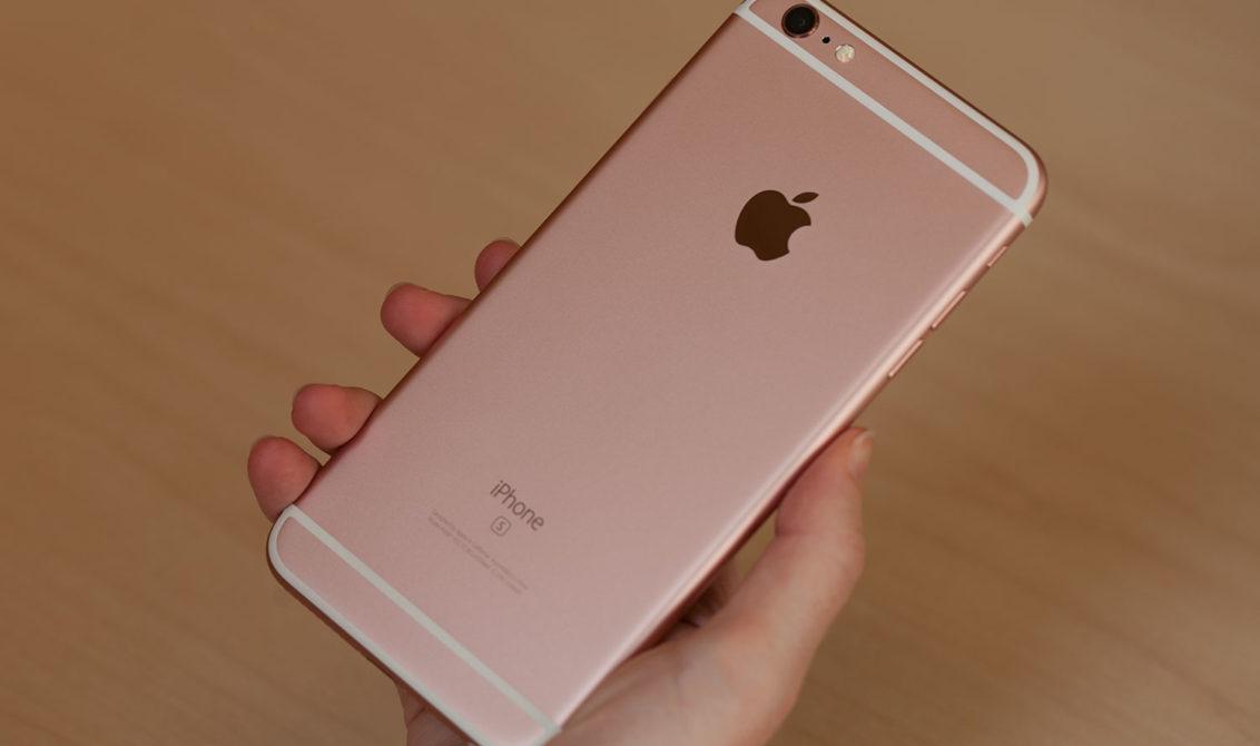 Apple-iPhone-6S_7848
