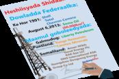 Heshiisyada-shidaalka-Soomaaliya-174x116.png