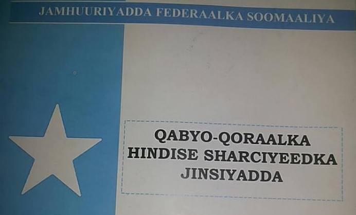 Akhriso: Qabyo-Qoraalka Hindise Sharciyeedka Jinsiyadda Oo