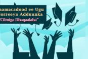cilmiga-dhaqaalaha-174x116.png