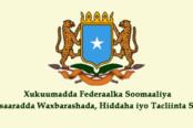 wasaaradda-waxbarashada1-174x116.png